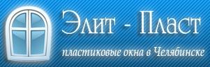 Фирма Элит-пласт