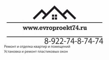 Фирма Европроектгрупп, ООО