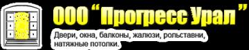 Фирма Прогресс Урал
