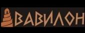 Фирма Вавилон
