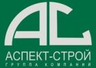 Фирма Аспект-Строй