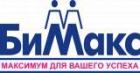 Фирма БиМакс