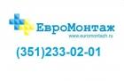 Фирма ЕвроМонтаж