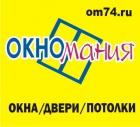Фирма ОкноМания