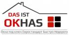 Фирма ОКНАС